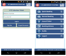 irctc Android App registration ticket Booking PRocess 2