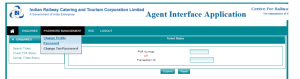 Agent Inforace Application Operation Process 2